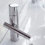 Ideal Standard ALFIERE, Einloch Waschtischbatterie, Typ N9785AA