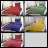 Microfaser 2tlg. Bettwäsche Set 135 x 200 Kuschel einfarbig Garnitur mit Reißverschluss
